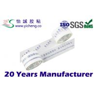water based acrylic adhesive custom printed packing tape for industrial Bag Sealing Manufactures