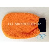 China High Absorbent Wrap Around Microfiber Wash Mitt Glove For Car Household Cleaning on sale