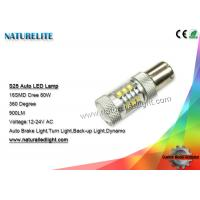 China Cree Led Auto Bulbs Automotive Led Lights Dynamo S25 16SMD 80W on sale