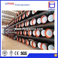 China DAT Group ductile iron pipe with own liquid iron on sale