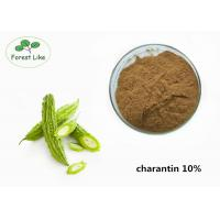10% Charantin Herbal Powder For Weight Loss / Bitter Melon Extract Powder Manufactures
