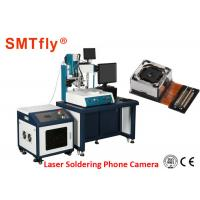 0.22 Numerical Aperture Laser Soldering Machine For Special Components SMTfly-30TS Manufactures
