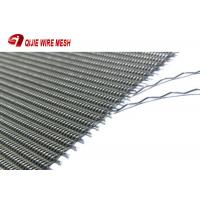 China 4 To 300 Mesh Plain Dutch Stainless Steel Wire Mesh For Filtration Industry on sale
