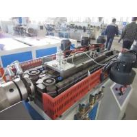 SJ Series Single Screw PVC/PE/PP Single Wall Corrugated Pipe Extrusion Machine Line Manufactures