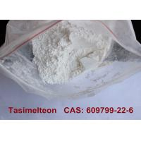 USA FDA Approved Sleep Promoting Drug Tasimelteon Raw Powder CAS 609799-22-6 Manufactures