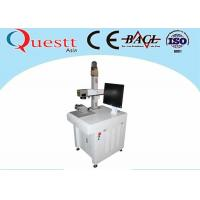 10W Jewelry Laser Marking Machine , Imported Galvanometer Laser Scanner For Medication Manufactures
