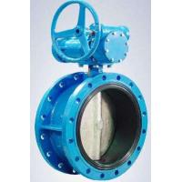 Flanged Resilient Sealing Stainless Steel / Ductile Iron Butterfly Valve 1.0MPa / 1.6MPa Manufactures