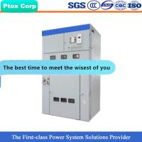 XGN17 China supplier indoor distribution 33kv switchgear Manufactures
