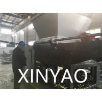 Industrial Plastic Granulating Machine , CNC Processing Rotor Single Shaft Shredder Manufactures