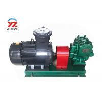 China YHCB Series Circular Arc  Gear Oil Transfer Pump for Gasoline/Tank/Truck on sale