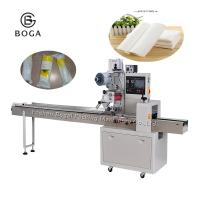Automatic Small Flow Wrapping Machine / Towel Packing Machine Multi Function Manufactures