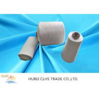 Single Twist  Polyester Core Spun Yarn , Polyester Weaving Yarn Less Broken Ends Manufactures