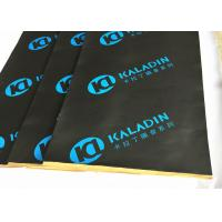 Water Proof Car Sound Reducing Foam 800mm Width Self - Adhesive Black Rectangle Pad Manufactures