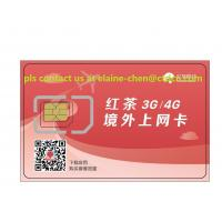 PostPaid Telecom SIM Card with Personalization without Card envelope Manufactures