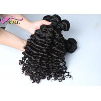 Quality Natural Black Human Brazilian Virgin Hair Extensions No Tangle And Shedding for sale