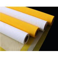 China High Tension Monofilament Silk Screen Mesh 59T-55 Low Hygroscopicity on sale