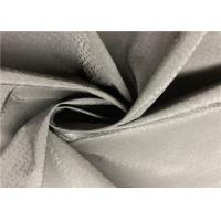 China 100% Polyester Water Repellent Outdoor Fabric , Stretch Jacket Waterproof Clothing Fabric on sale