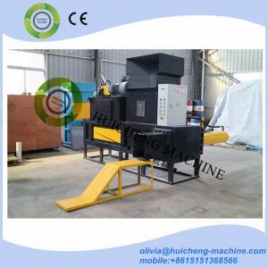 Quality HUICHENG MACHINE Reliable Quality Horizontal Wood Sawdust Brick Machine,wood pallet block making machine for sale