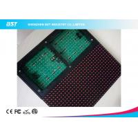 China P10 DIP346 red color outdoor single Color  Led Module  with 320mm X 160mm on sale