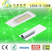 380v 100w Led Street Light 120w Outdoor Standing For Garden Manufactures