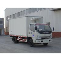 Foton refrigerated truck for the frozen food with lower price Manufactures