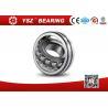 Buy cheap ZWZ bearings Self - Aligning  Roller Bearings OEM Service 22206 from wholesalers