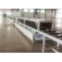 ISO9001 Busbar Fabrication Machine Production Line For Busbar Trunking System Testing Manufactures