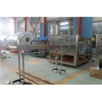Turnkey Complete Plastic Bottle Filling Machine For Drinking Water Fresh Juice Manufactures