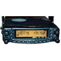 Yaesu FT-8800R Amateur VHF/UHF Transceiver Manufactures