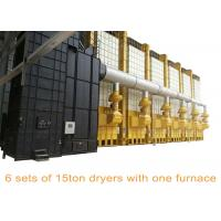 China Recirculating Corn Batch Dryers , 15 Ton Per Batch Paddy Grain Dryer With One Furnace on sale