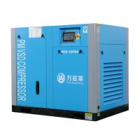 China Industrial Air Compressor Energy Savings / Direct Driven Air Compressor on sale