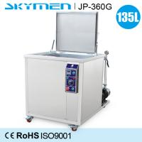 Filteration System Ultrasonic Cleaning Machine Sus304 28 Khz Or 40 Khz Manufactures
