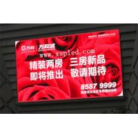 China High Brightness P5 Outdoor LED Advertising Display IP65 SMD LED Module on sale