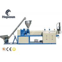 Single Stage Plastic Pelletizing Machine Hard Scrap Automatic Feeding Manufactures
