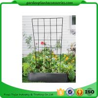 "Sturdy Metal Vegetable Garden Trellis , Garden Green Bean Trellis 56"" trellis is 47-1/2"" H installed; 30"" W at the top a Manufactures"