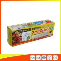 Vegetable Fresh Keeping Freezer Zip Lock Bags  , Plastic Zip Storage Bags Manufactures