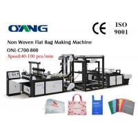 PP Non Woven Bag Making Machine With Step Motors Manufactures