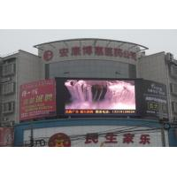 Super Bright LED Message Sign Board / LED Electronic Moving Message Sign Manufactures
