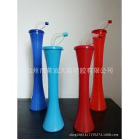 Plastic Yard Cup with Lid for Kids Manufactures