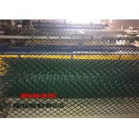 Extruded Chain Link Fence Privacy Screen / Slats PVC Coated For Border Fencing Manufactures