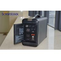 DC 12V Solar Backup Power System For Troops IP65 Aluminium Alloy Manufactures