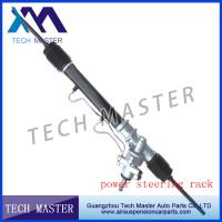 Toyota Corolla Power steering rack 44250 - 12420 Manufactures