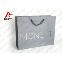 Grey Base Cosmetics Packaging Plain Paper Gift Bags , Bright Custom Goodie Bags Manufactures