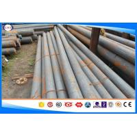 MTC Passed DIN1.1121 Hot Rolled Bar , Alloy Round Bar Size 10-350mm Manufactures