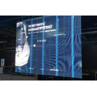 Animation Graphics Transparent Rental LED Display Wall ROHS FCC Certification Manufactures