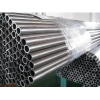 China DIN2391 ST37.4 Carbon Steel Tube , Automotive Cold Drawn Steel Tubing on sale