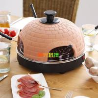 Buy cheap Pizza Oven BBQ Cooker from wholesalers