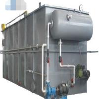 Professional Daf Dissolved Air Flotation Equipment For Leather Factory Waste Water Manufactures