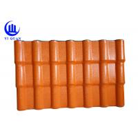 Wave ASA Coat Plastic ASA Sythetic Resin Roof Tile Wholesale Manufactures