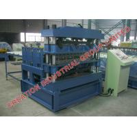 Customized Curving Machine / Aluminium Sheet Bending Machine for Bull-nosing Roofing Sheets Manufactures